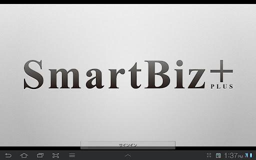 SmartBiz+ BizCube for Tablet 1.241.24 Windows u7528 1