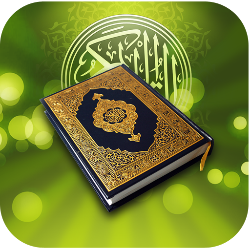 Quran MP3 With Russian LOGO-APP點子