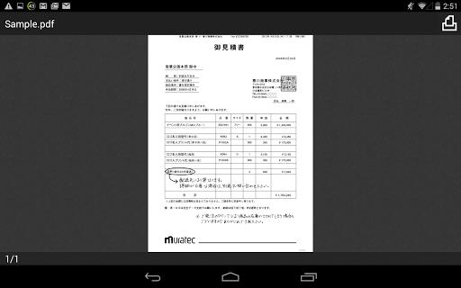 Muratec Mobile 1.13 Windows u7528 2