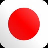 Japanese+