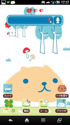カピバラさんきせかえ「ほきゅお~の森」のおすすめ画像2