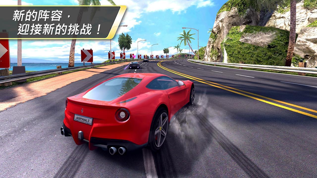 狂野飆車 7:極熱快感 - screenshot
