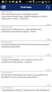 С петрозаводск новости сегодня видео