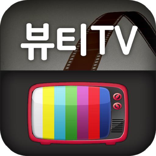 뷰티티비 『뷰티TV 실시간방송』