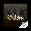 Bghit Nban – Maroc Telecom logo
