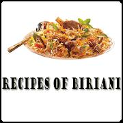 Recipes Of Biriani - Bangla