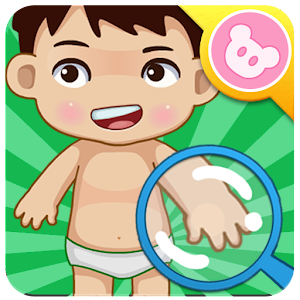 Body -2baby for PC and MAC