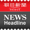 Asahi Shimbun Digital Headline icon