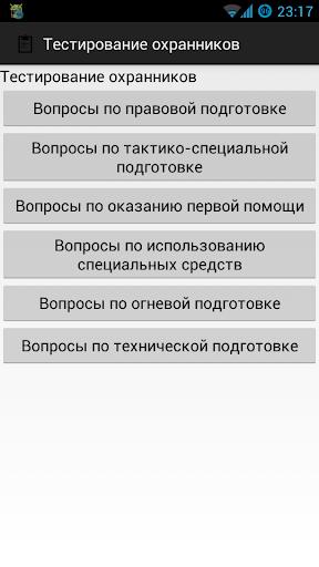 安全別針 - 維基百科,自由的百科全書