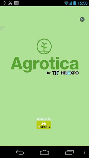 AGROTICA Επίσημη Εφαρμογή