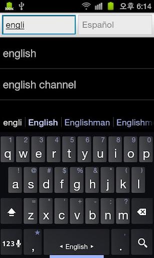 Todos Diccionario Inglés