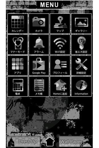 SolidShot u30e1u30f3u30bau58c1u7d19u304du305bu304bu3048 1.0 Windows u7528 2