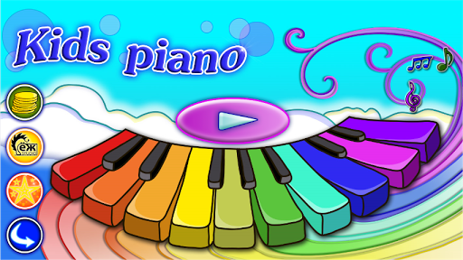 Baby Piano 1.1.0 screenshots 1