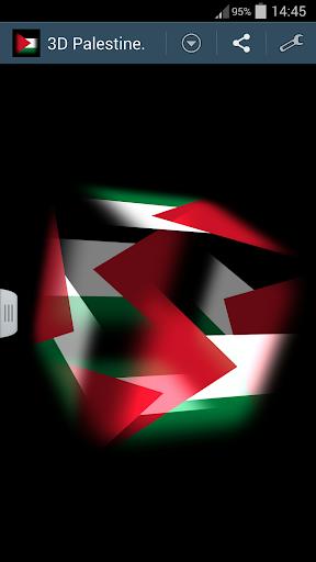 3D Palestine Cube Flag LWP