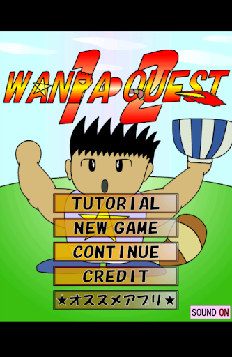 ESCAPE GAME WANPA QUEST1&2 1.10 Windows u7528 1