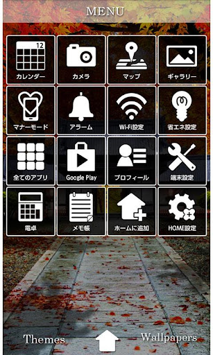 u4eacu306eu79cb2 for[+]HOMEu304du305bu304bu3048u30c6u30fcu30de 1.0 Windows u7528 3