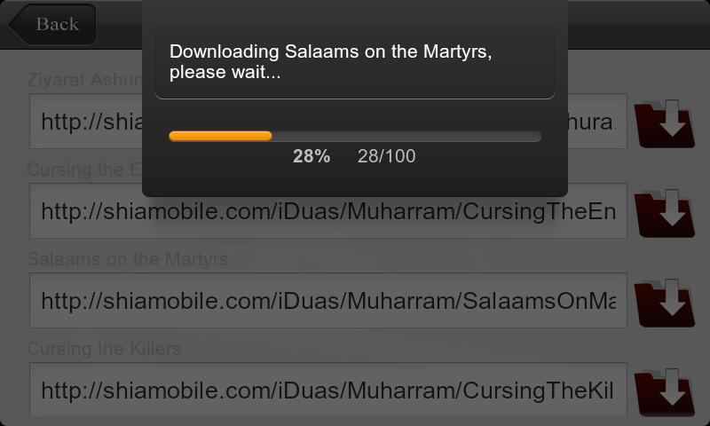 iDuas Muharram - screenshot