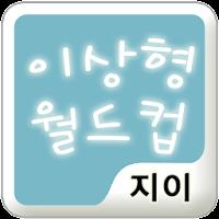 KPOP STAR 3.1.7