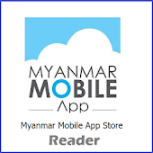 Myanmar Mobile App Reader