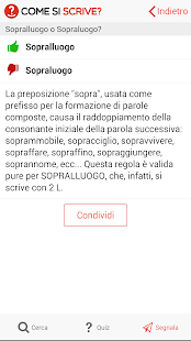 Come si scrive?- screenshot thumbnail