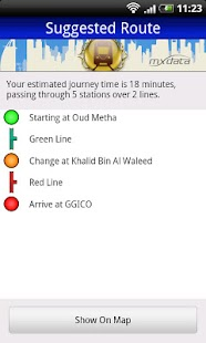 Dubai Metro - screenshot thumbnail