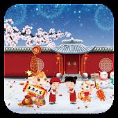 2015 Chinese New Year LWP
