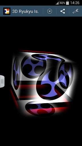 3D琉球國标志 壁纸