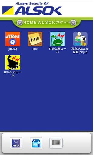 uff28uff2fuff2duff25 uff21uff2cuff33uff2fuff2b u30ddu30b1u30c3u30c8 1.2 Windows u7528 1
