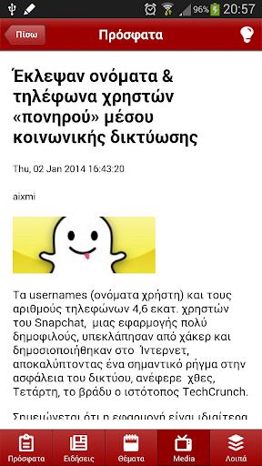 aixmi  screenshots 2