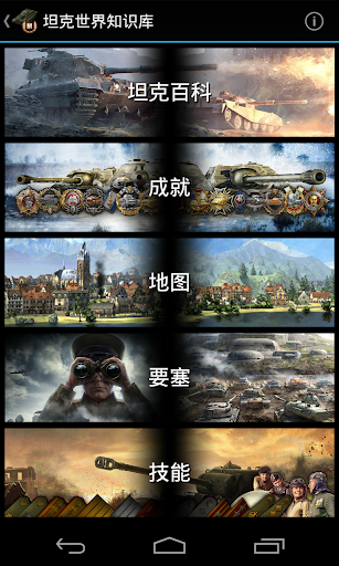 搜尋全球華人藝術網ptt - 首頁