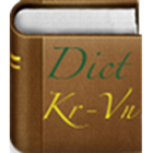 Dictionary Korean Vietnamese icon