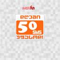 Magtifun SMS Sender icon