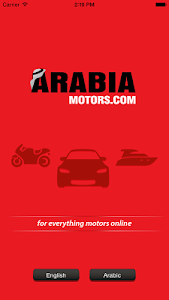 Arabiamotors screenshot 0