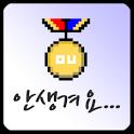 오늘의 유머 (비공식 App) icon