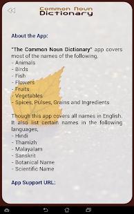 The Common Noun Dictionary - screenshot thumbnail