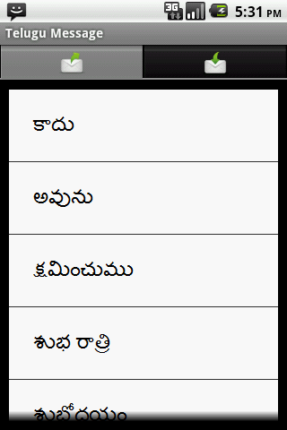 Telugu Authors
