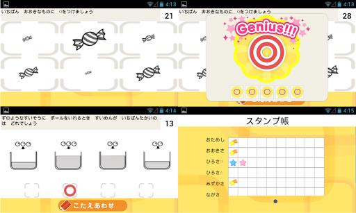 iPhoneのゲームアプリのバックアップをiTunesを用いて作成する方法 ...