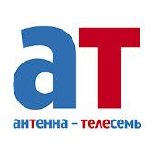 Антенна  - Телесемь