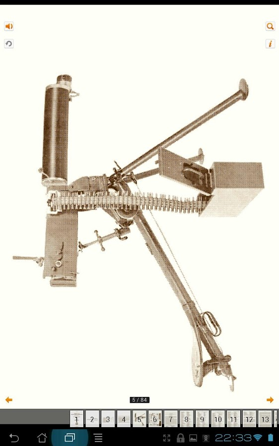 Maxim machine gun handbook. - screenshot