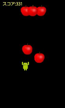 Run away! Droid apk screenshot