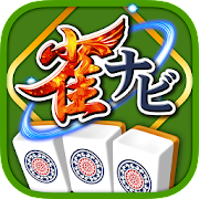 JanNavi-Mahjong-Online FREE 1.1.8 APK for Android