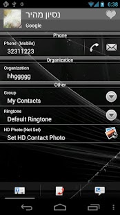 RocketDial HTC Sense Theme- screenshot thumbnail