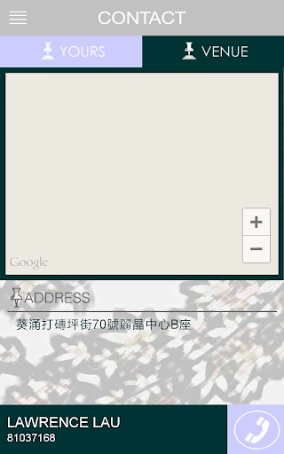 玩生活App|Lawrence Lau免費|APP試玩