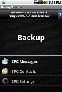 Private SMS & call - screenshot thumbnail