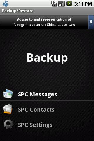 Private SMS & call - screenshot