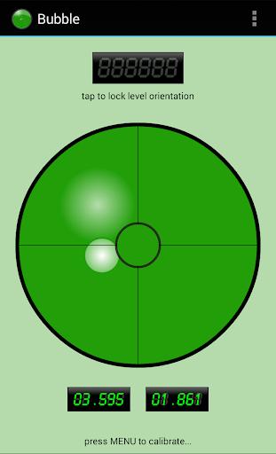玩免費生產應用APP|下載aLevel バブルレベル app不用錢|硬是要APP