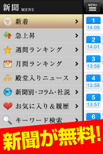 App Archives - 腰瘦心機JustFit