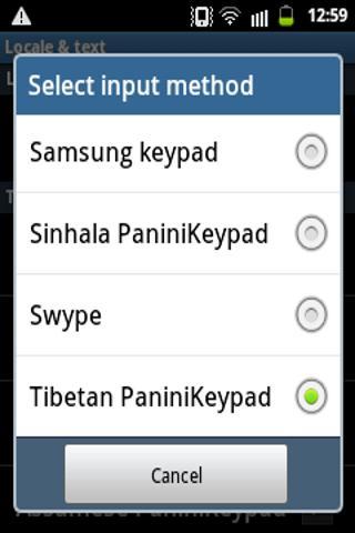 玩工具App PaniniKeypad Tibetan IME免費 APP試玩