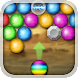 Marble Bubble Shoot Extreme icon