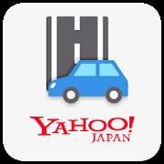 Yahoo!カーナビ -【無料ナビ】渋滞情報も地図も自動更新